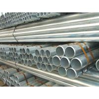 Buy cheap ISO EFW Duplex Hot Dipped GI Galvanized Steel Pipe Heavy Wall Round ,Square product