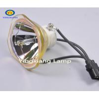 Buy cheap Compatible Original Bare Lamp ELPLP37 For Projector EMP-6000 / EMP-6010 product