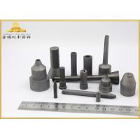 Buy cheap High Pressure Cooling Sand Blast Nozzle Customized Size With 6%-20% Cobalt Content product