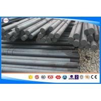 H21 / DIN1.2581 / Forged / Hot Rolled Bar, OD 16-550 Mm Tool Steel Round Bar