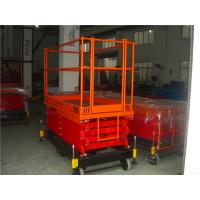 Buy cheap Self propelled hydraulic lift platform with overload protection device from wholesalers