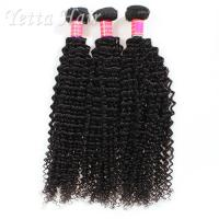 Buy cheap Natural Color Kinky Curly 100g 6A Virgin Hair  Can Be Dye Permed product