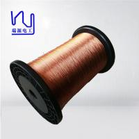 Buy cheap High voltage colored teflon covered litz copper wire from wholesalers