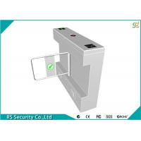 Buy cheap Intelligent Swing Turnstile Security Systems Pedestrian , Bank Scenic product