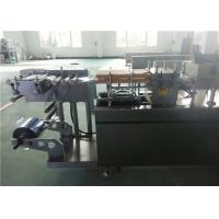 Buy cheap High Speed Aluminum PVC Blister Packaging Equipment Value Added Manufacturing Machine product