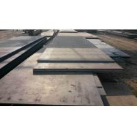 Buy cheap A36 Hot Rolled Steel Plate product