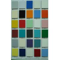 Buy cheap melamine MDF board with all kinds of colour product