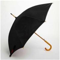 Buy cheap Good Quality Wooden Umbrella product