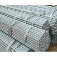 Buy cheap ASTM A53 Hot Galvanized Gi Steel Pipe product