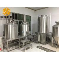 Buy cheap Mini Size Stainless Steel Beer Brewing Equipment Conical Fermenters CE Approved from wholesalers