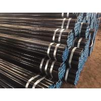 Buy cheap Barded / Painting Surface Nickel Alloy Pipe EN 10028- 4/2003 13MnNi6-3 15NiMn6 product
