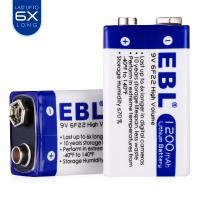 Buy cheap Advanced Lithium Ion 9v Dry Rechargeable Cell Batteries 1200mah Long Life High Performance product