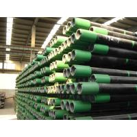Buy cheap Seamless Oil Tubing for Oil fields Services from wholesalers