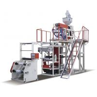 Buy cheap polyethylene PP blown film extrusion/extruder/inflation film manufacturing machine product