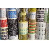 Buy cheap Industrial use packaging lable product
