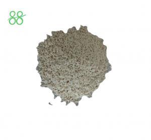 Buy cheap Nitenpyram 10%SL 50%WDG  Nematicide Insecticide product