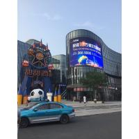 Buy cheap Large Digital Club Led Billboard Display Outdoor Video Display Full Color P10 product