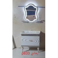 Buy cheap LED Touch Screen Sense Mirror PVC Bathroom Cabinet Under Sink from wholesalers