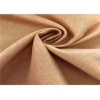 Buy cheap Herringbone HB Coated Polyester Waterproof Fabric For Outdoor Sports Wear Jacket product