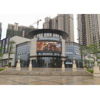 Buy cheap Outdoor P8 Waterproof Large Advertising LED Display Screen product