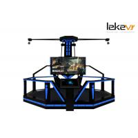 Buy cheap Free Walk VR Standing Platform / Immersive Virtual Reality Business Arcade Games 310 * 305 * 290cm from wholesalers