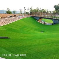 Buy cheap Three Colors Synthetic Playground Turf / 14 Stitch 30mm Artificial Grass product