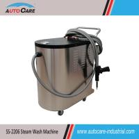 Buy cheap Stainless steam car washing systems/ Steamer car washer machine single horse gun product