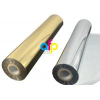 Buy cheap Gold / Silver Hot Foil,  Custom Size Stamping / Printing Holographic Pet Film product