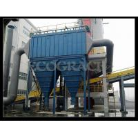 Buy cheap High Collection Efficiency Crusher Dust Collector ,Cement Mill Bag Filter Equipment FOR Asphlat mixing product
