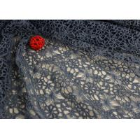 Buy cheap Flower Water Soluble Polyester Guipure Lace Fabric By The Yard Highly Stain Resistant product