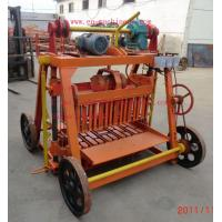 Buy cheap Famous brand 4-45 Egglaying Cement Block Making Machine for hot sale in the world product