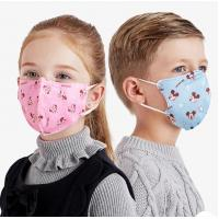 Buy cheap Children'S Face Mask / 3 ply ear-loop kids disposable protective face mask from wholesalers