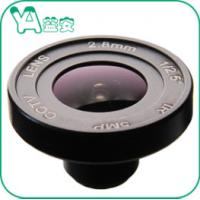 Buy cheap 160° Super Wide Angle 2.8 Mm Cctv Lens For Wireless Outdoor Security Cameras  product