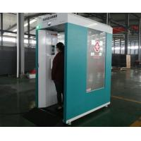 Buy cheap Mobile disinfectant machine with four wheels/ Intelligent face recognition and Thermometry hot sales to Australia product