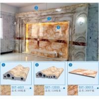 Buy cheap cheaper than marble ! CE FSC SGS ISO certified decorative skirting artificial stone plastic composite product