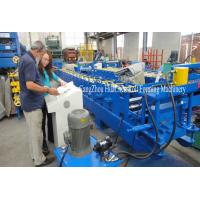 Buy cheap Galvanized Steel Door Frame Roll Forming Machine 1.2mm With Punch Lock Holes product