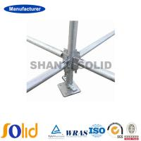 China Construction Painted Steel Cuplock Scaffolding on sale