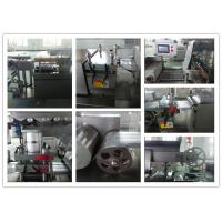 Buy cheap Automatic Capsule High Speed Blister Packing Machine / Blister Pack Sealing Machine product