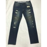 Buy cheap Spring And Summer Womens Tapered Leg Jeans , Womens Stretch Straight Jeans product