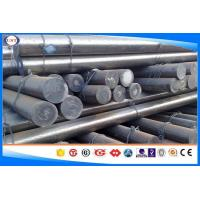 Buy cheap AISI 1080/NF XC80 / 080A83 Hot Rolled Round Bar, Round Shape Carbon Steel Bar product