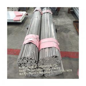 Buy cheap Best Quality 6061 T6 Aluminium Profile/Aluminium System Formwork/Aluminum Profile For Tent/aluminium extrusion profile product