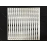Buy cheap 600 x 600 Fireproof Acoustic Aluminum Perforated Ceiling panel for Decoration product