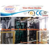 Buy cheap Automatic 1000-5000L Blow Molding Plastic Extruder Machine Single Screw Extruder product