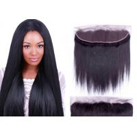 Buy cheap 100% Premium Virgin Full Lace Frontal Closure Natural Color Thick From Top To Bottom product