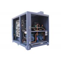 Buy cheap Most Popular and Economic constant temperature humidity simulate climatic condition thermal shock test chamber from wholesalers