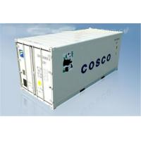 Buy cheap Used 20 Foot Reefer Container / Steel Dry Reefer Container 9 Into A New from wholesalers
