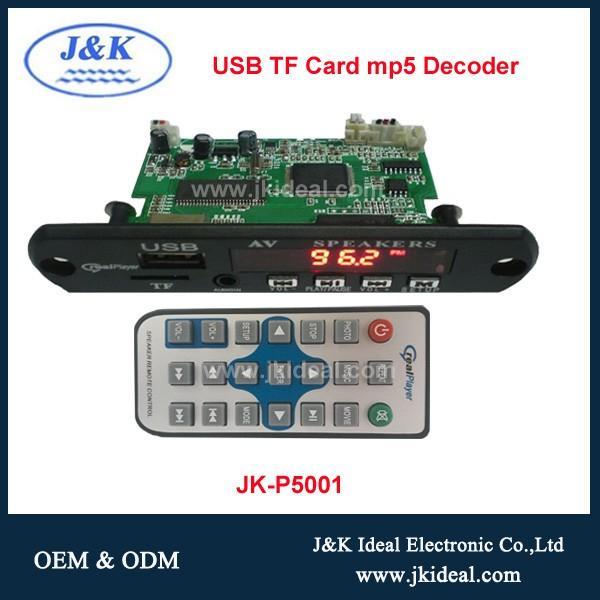 TF card usb video mp5 decoder circuit.jpg