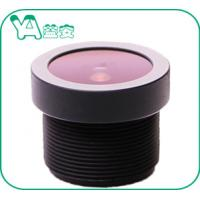 Buy cheap M12 5MP HD Infrared CCTV Camera Lens 3.0mm Focal Length For Aerial Photography product
