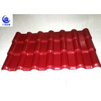 Buy cheap Asa Coating 3 Layers Heat Insulation Strong Capacity 100kg Color Stable Pvc Resin Roof Sheet from wholesalers