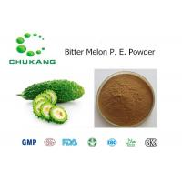 Buy cheap Plant Extract Bitter Melon Extract Powder Organic Herbal Powder Charantin product